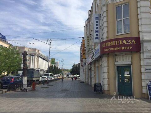 Аренда офиса, Улан-Удэ, Ул. Сухэ-Батора