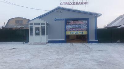 Продажа готового бизнеса, Кемерово, Ул. Сибиряков-Гвардейцев - Фото 1