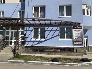 Аренда псн, Пермь, Ул. Грибоедова - Фото 1