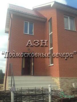 Ленинградское ш. 43 км от МКАД, Лопотово, Коттедж 400 кв. м - Фото 2