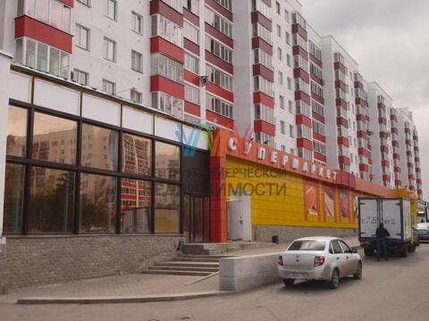 Продажа офиса, Уфа, Ул. Гафури - Фото 1
