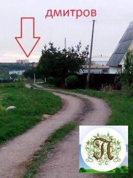 Продажа участка, Дмитров, Дмитровский район, СНТ Надежда - Фото 3