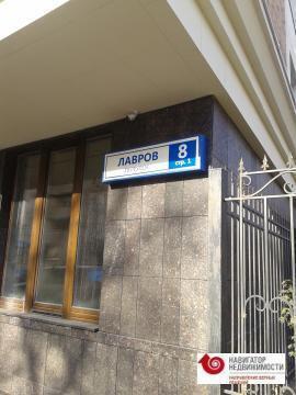 Продается 2-комн. квартира 90,2 кв. м.в Лавровом переулке - Фото 5