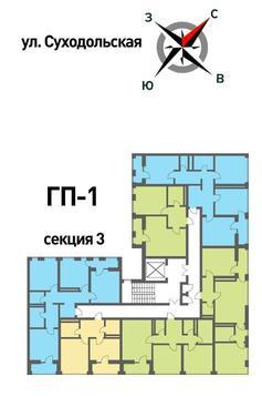 Продажа трехкомнатная квартира 76.79м2 в ЖК Суходольский квартал гп-1, . - Фото 2