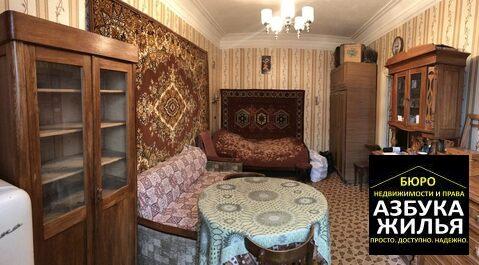 1-к квартира на Ленина 10 за 899 000 руб - Фото 2