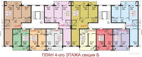 Однокомнатная квартира в парковой зоне Кисловодска - Фото 3