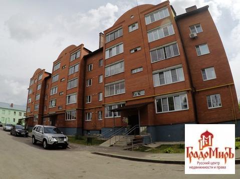 Продается 1к.кв, г. Краснозаводск, 1 Мая - Фото 1