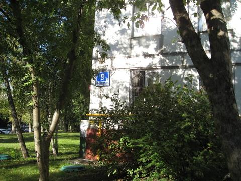 Двухкомнатная Квартира Москва, улица Азовская, д.9, корп.1, ЮЗАО - . - Фото 1