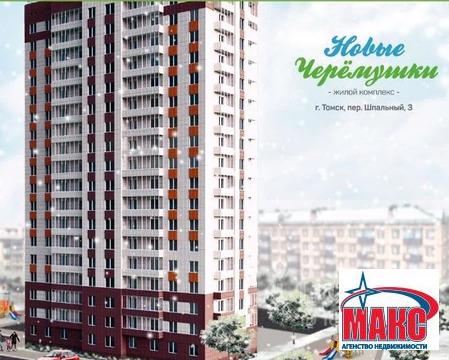 Объявление №51256479: Квартира 2 комн. Томск, Шпальный пер., 3,