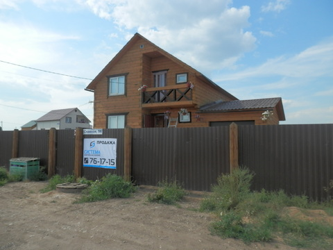 Дом 132 кв.м. д.Грановщина - Фото 2