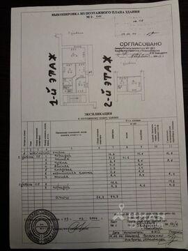Продажа псн, Новосибирск, м. Площадь Маркса, Ул. Сибиряков-Гвардейцев - Фото 2