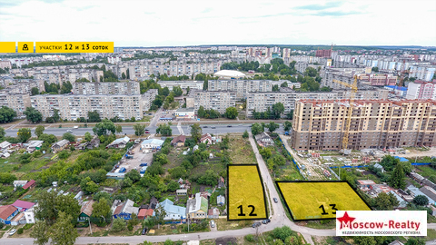 Земельные участки общей площадью 25 соток в г. Саранск, мкр. Химмаш - Фото 2