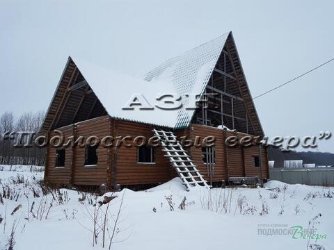 Новорязанское ш. 25 км от МКАД, Софьино, Дом 250 кв. м - Фото 1