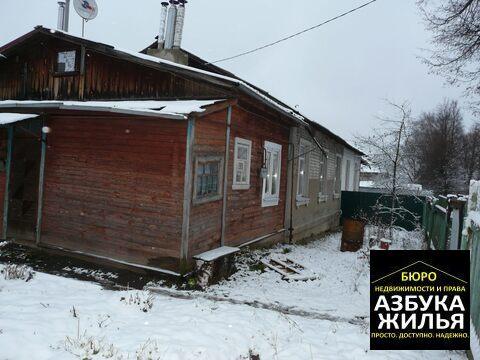 3-к квартира на Котовского 1.05 млн руб - Фото 1