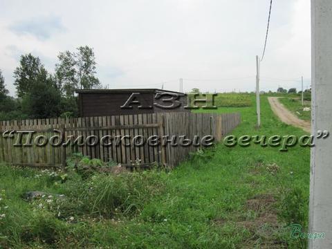 Дмитровское ш. 58 км от МКАД, Борносово, Участок 16.44 сот. - Фото 2