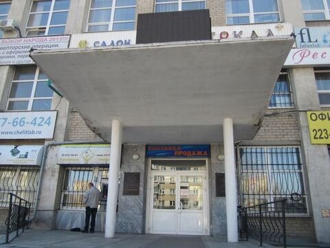 Проспект Победы 177, офисы в аренду - Фото 4