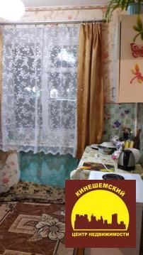 2 комн.квартира на Фрунзе 57(Заволжск) - Фото 3