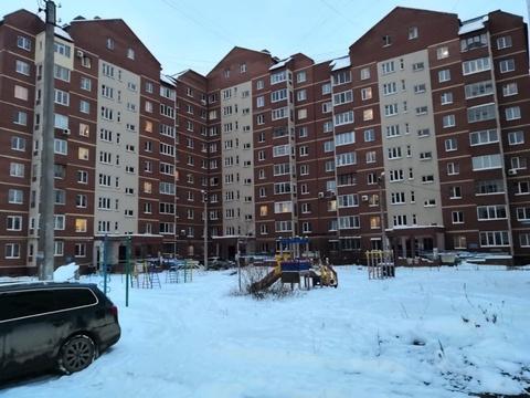 Продажа квартиры, Уфа, Набережная р. Уфы ул - Фото 1
