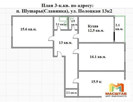 3-к.кв. Полоцкая 13к2 - Фото 1