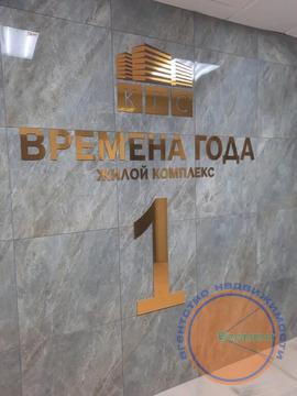 Объявление №65943853: Квартира 1 комн. Кемерово, ул. Сарыгина, 33,