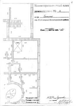 Продается 5-комн. квартира 167 м2, м.Горьковская - Фото 4