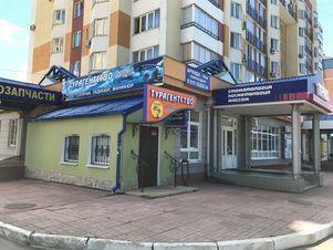 Продажа псн, Орел, Орловский район, Ул. Комсомольская - Фото 2
