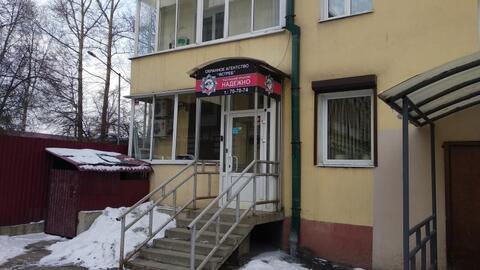 Аренда офиса, Иркутск, Ул. Пискунова - Фото 5
