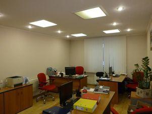 Продажа офиса, Хабаровск, Донской пер. - Фото 2
