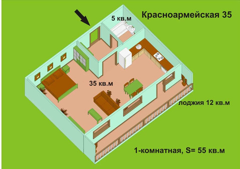 Объявление №50659855: Квартира 1 комн. Томск, ул. Красноармейская, 35,