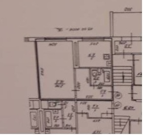 Однокомнатная Квартира по адресу улица Артиллерийская 41 - Фото 4