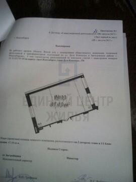 Продажа офиса, Новосибирск, Ул. Дуси Ковальчук - Фото 1