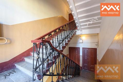 Продается комната, Старо-Петергофский - Фото 2