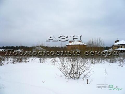Волоколамское ш. 10 км от МКАД, Красногорск, Участок 15 сот. - Фото 2