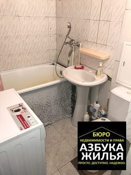 2-к квартир на 50 лет Октября 8 за 990 000 руб - Фото 2
