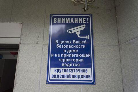 Аренда квартиры, Ялта, Ул. Щорса - Фото 2