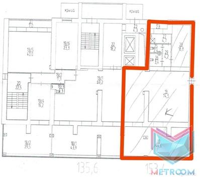 Офис 153,5 кв.м ЖК Карпинский - Фото 1