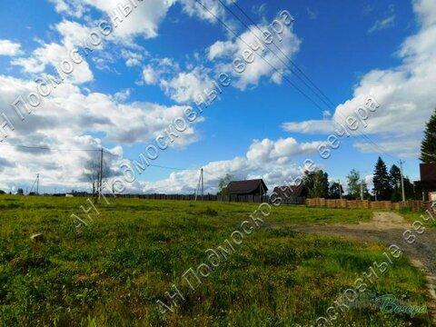 Пятницкое ш. 50 км от МКАД, Васюково, Участок 145 сот. - Фото 4