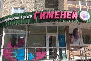 Продажа торгового помещения, Челябинск, Свердловский пр-кт. - Фото 2