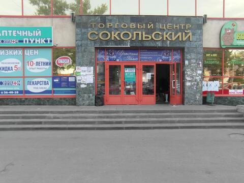 Аренда торгового помещения, Липецк, Заводская пл. - Фото 2