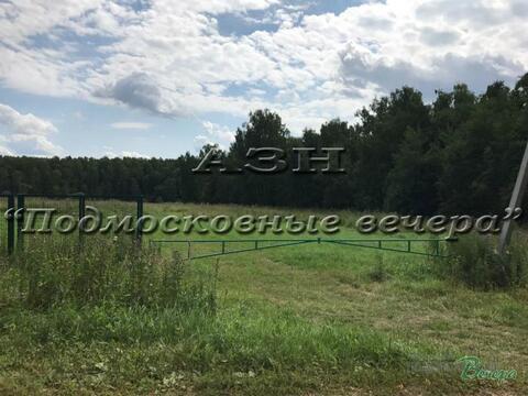 Симферопольское ш. 23 км от МКАД, Сынково, Участок 938 сот. - Фото 3