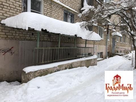 Продается Ресторан / кафе, Сергиев Посад г, 720м2 - Фото 4