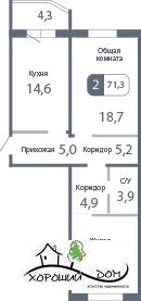 Продается квартира Московская обл, Солнечногорский р-н, деревня . - Фото 2