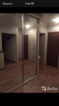 Продажа квартиры, Анжеро-Судженск, Газовый пер. - Фото 1