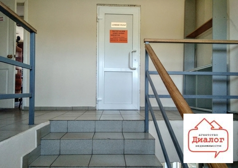 Продам - 6-к коммерческая недвижимость, 316м. кв, этаж 2/2 - Фото 2