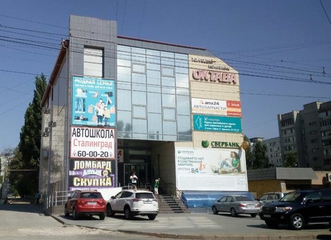 Сдаются помещения на 2,3 этажах ул Константина Симонова 17 - Фото 1