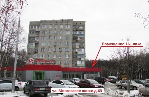 Продаётся офисное помещение Московское шоссе - Фото 1