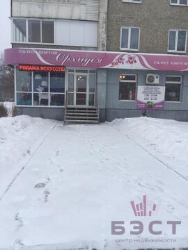 Коммерческая недвижимость, ул. Павла Зыкина, д.14 - Фото 1