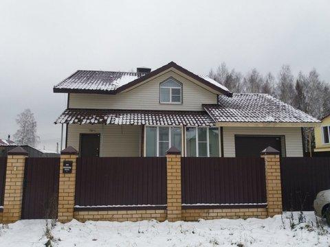 Продажа дома, 164 м2, Молодёжная, д. 8 - Фото 1