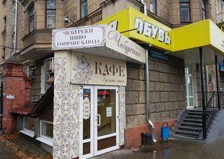 Продажа торгового помещения, Тула, Ленина пр-кт.