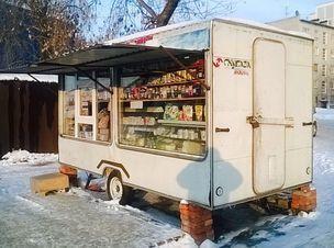 Продажа готового бизнеса, Барнаул, Ул. Пионеров - Фото 1